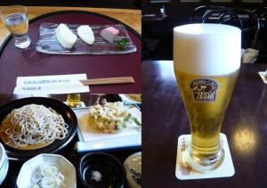 箱根ビールと蕎麦と蒲鉾と